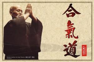 aikido_morihei_ueshiba_martial_arts-other